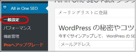 記事タイトル後 サイト名 非表示 プラグイン 簡単設定